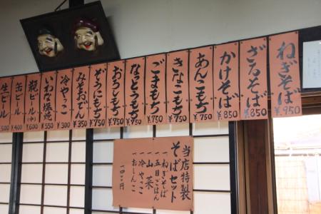 【大内宿】大和屋写真