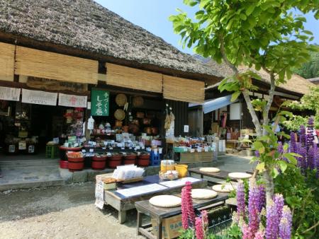 【大内宿】田沼商店 分家扇屋写真