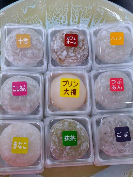 浅井菓子舗 写真