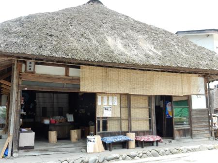 【大内宿】若松屋写真
