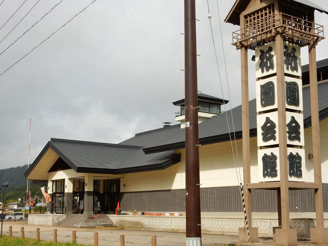 会津田島祇園会館写真