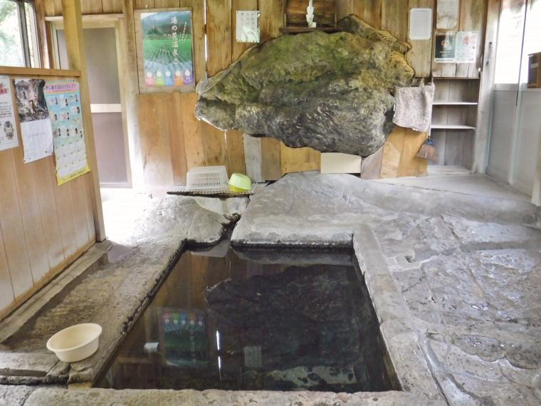 湯ノ花温泉写真