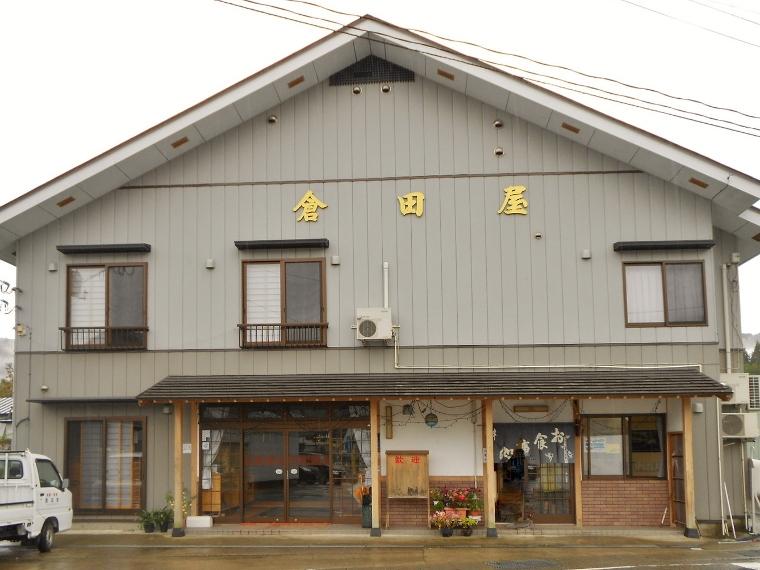 倉田屋旅館写真