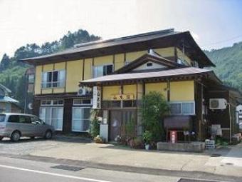 【大内宿】吉美屋写真