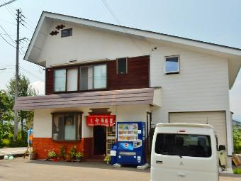 南会津ラーメンマップ 喜幸飯店