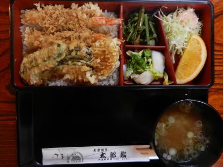 寿司 和食 太郎鮨写真