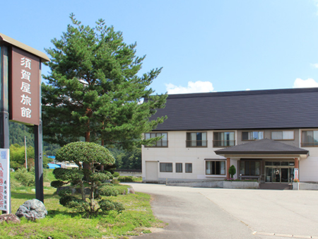 須賀屋旅館写真