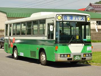 奥会津ぶらり旅 路線バス只見川線