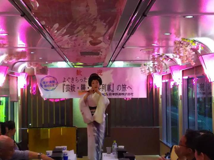 会津鉄道 芸妓(げいぎ)・膳・夜桜列車写真