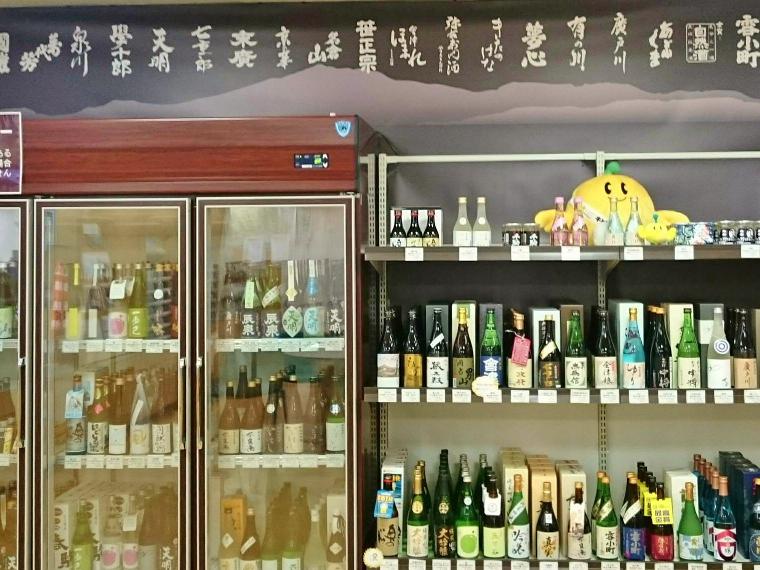 福島県観光物産館 大阪サテライトショップ 写真
