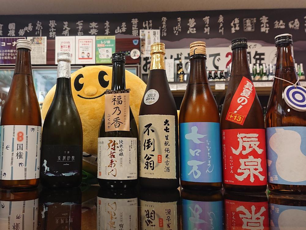 福島県観光物産館 大阪サテライトショップ写真