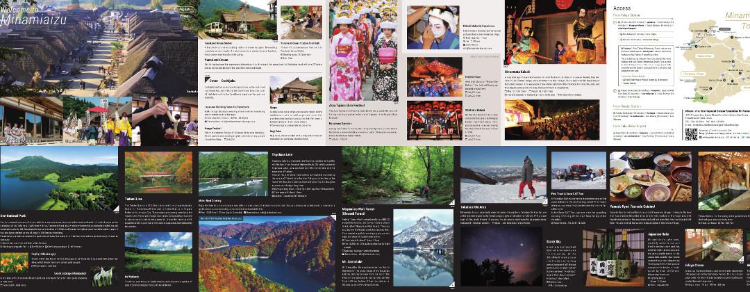 Minamiaizu English brochure