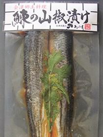 会津田島のきのこ屋
