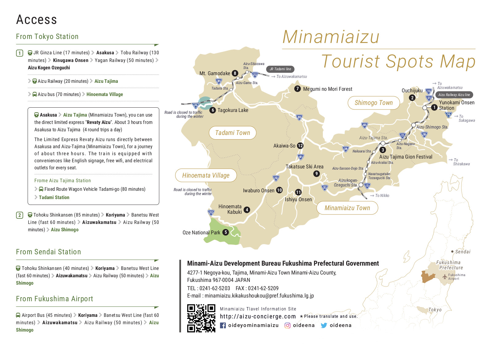 welcome to minamiaizu
