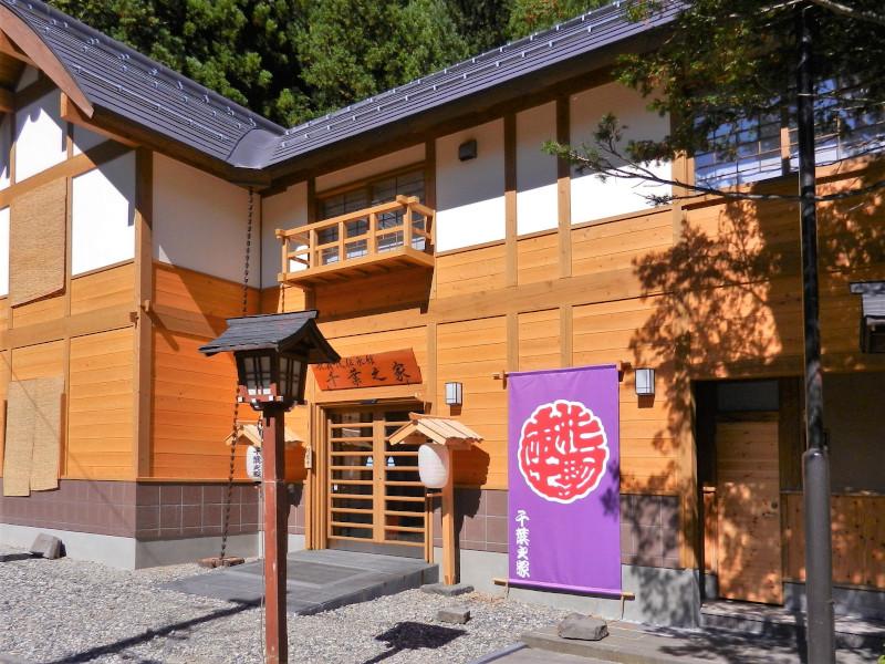 歌舞伎伝承館 千葉之家写真