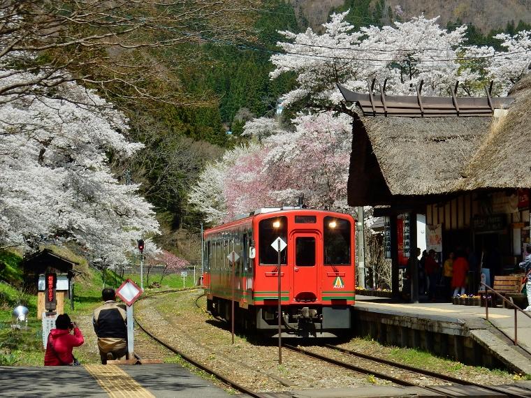 湯野上温泉駅写真