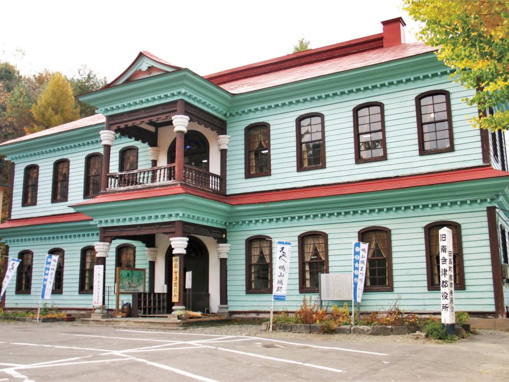 旧南会津郡役所写真