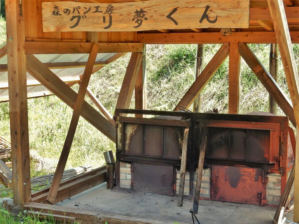 奥会津ただみの森キャンプ場