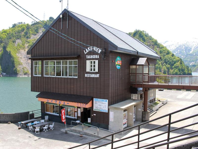 田子倉レイクビュー・田子倉ダム・田子倉湖写真