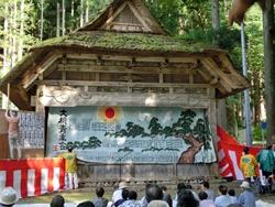 大桃の舞台