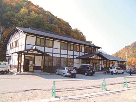 舘岩広域観光案内所・舘岩物産館写真