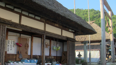 【大内宿】富士屋 写真
