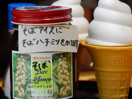 【大内宿】松本屋写真