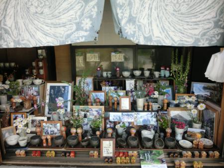 【大内宿】松美屋写真