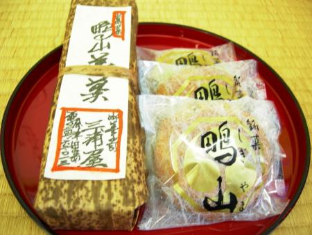 御菓子司 三浦屋写真