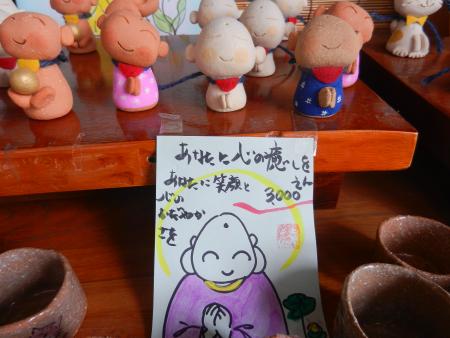 【大内宿】吉田屋写真