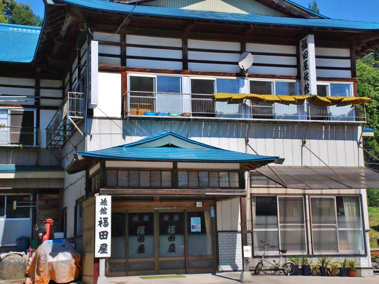 旅館 福田屋写真