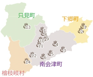 南会津 温泉