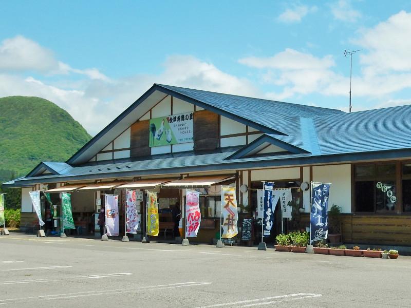 まちの駅 下郷町物産館写真