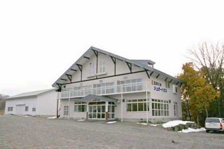 天然温泉ロッジ 民宿シュガーハウス写真