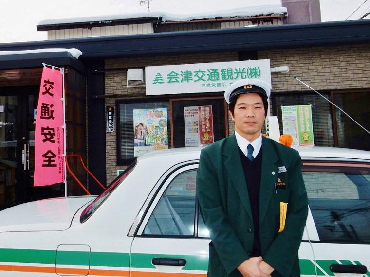 工藤さんさん写真