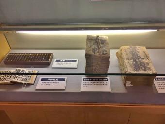 奥会津博物館 藍染作品展
