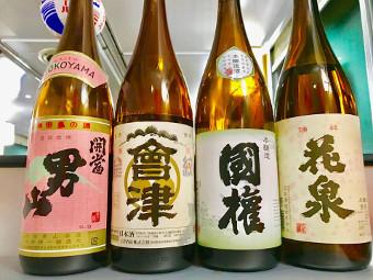 会津鉄道ほろ酔い列車