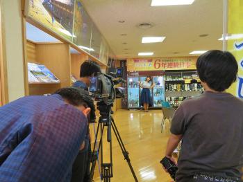 福島県観光物産館 大阪サテライトショップ