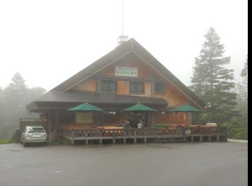 尾瀬 檜枝岐村