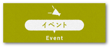 南会津イベント情報