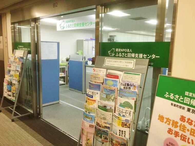 福が満開、福しま暮らし情報センター(東京有楽町)写真