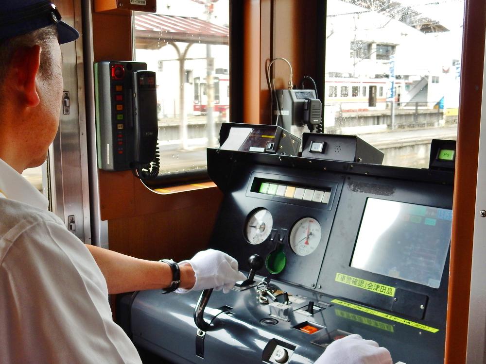 会津鉄道特別企画 初めての運転体験写真