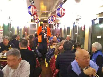 ほろ酔い列車