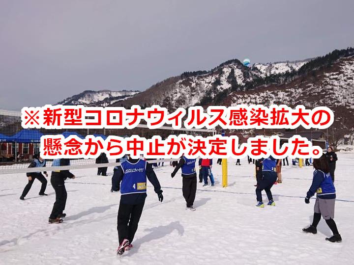 TADAMIスノースポーツフェスティバル写真