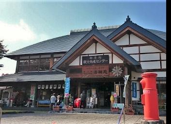 バスツアー冬の奥会津