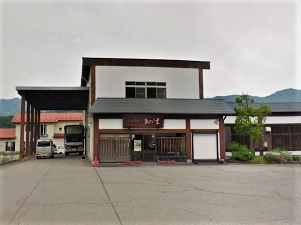 会津田島きのこ屋
