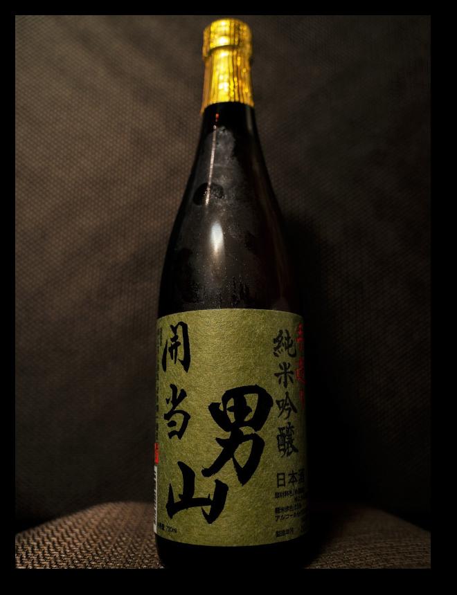 南会津の地酒