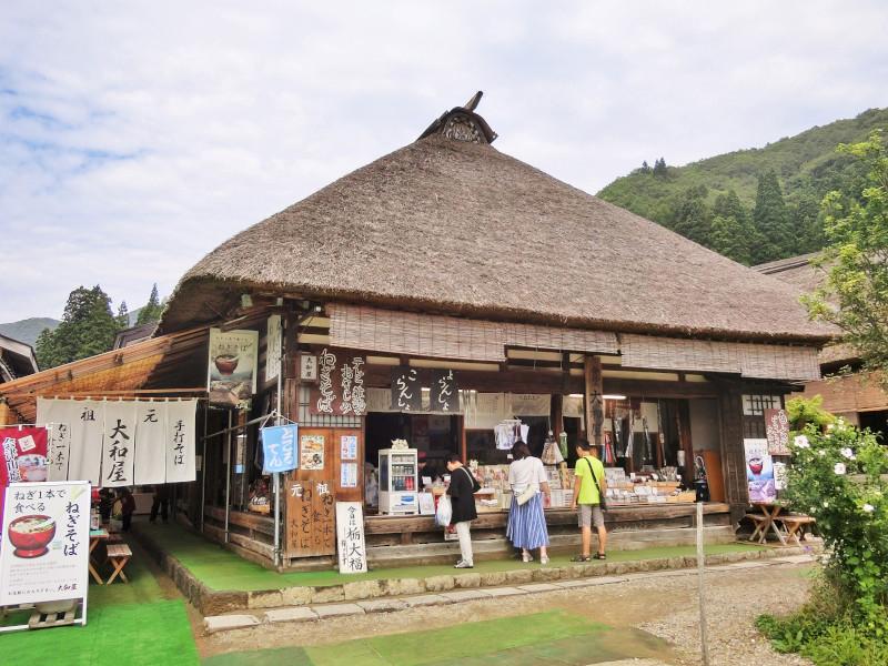 welcome to minamiaizu